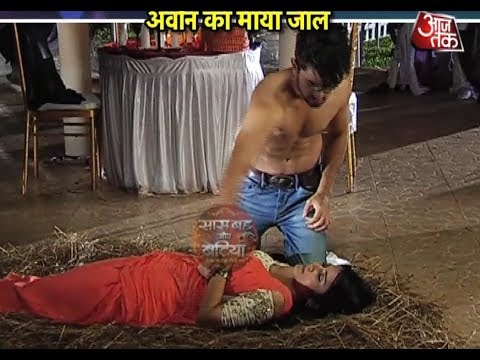 Naamkaran: Neil-Avni's naughty romance