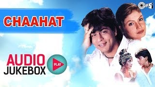 Chaahat Jukebox - Full Album Songs | Shahrukh, Pooja, Anu Malik