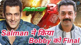 Race 3 - Bobby Deol Join Salman khan and Jacqueline Fernandez Confirmation - Producer Ramesh Tauran