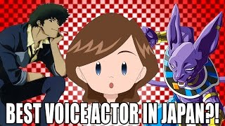 BEST VOICE ACTOR IN JAPAN?! - Anime Hot Topics