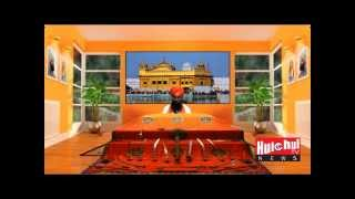 Japji Sahib Sapuran Path - Hulchul Gurubani