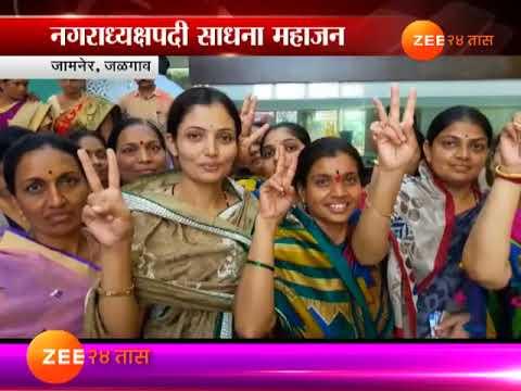 Xxx Mp4 BJP Win One Handed In Jamner 3gp Sex