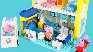 Peppa Pig Blocks Mega Hospital Duplo LEGO Construction Playset with Ambulance Lego Toys Building
