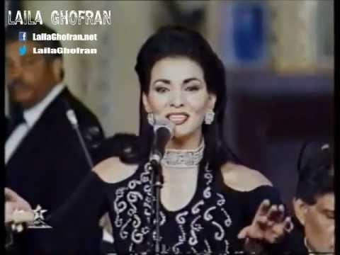 Xxx Mp4 Laila Ghofran 1997 ليلى غفران حفلة المغرب كامل الاوصاف 3gp Sex