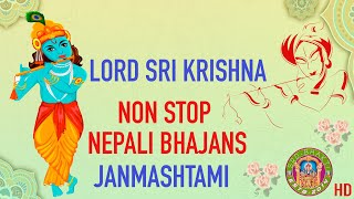 Non Stop Nepali Bhajan  - New Nepali Bhajan Collection - ► SRD BHAKTi 2016