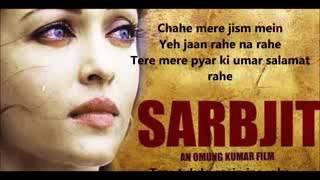 SALAMAT Songs LYRICS – Sarbjit   Arijit Singh, Tulsi Kumar   YouTube