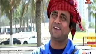 Bangla Natok 'Otithi Pakhi অতিথি পাখি'  Part 01 Full HD 2015