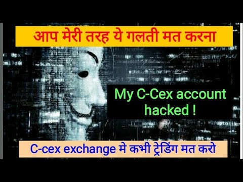 My C-cex account hacked, do not trade with c-cex