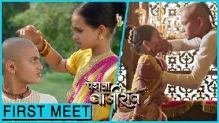 Bajirao Meets Kashi For The First Time | Peshwa Bajirao - पेशवा बाजीराव | TellyMasala
