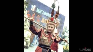JOURNEY TO THE WEST 1996 THEME SONG