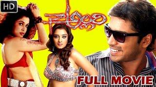Naa Allari Telugu Full Movie | Allari Naresh, Nikitha, Diya | V9videos
