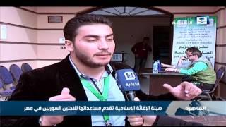 المسئول عن مكتب مؤسسة سوريا الغد في مصر: اليوم كان آخر يوم لتوزيع السله الغذائية في العاشر من رمضان