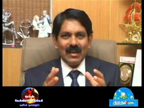 Dr.Kamraj in Kumudham Website Part-2
