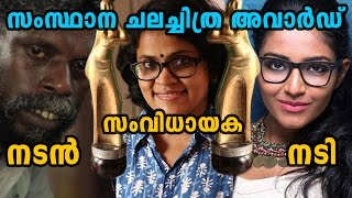 Kerala State Film Awards: Vinayakan Best Actor, Rajisha Best Actress| Oneindia Malayalam