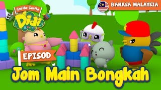 #25 Episod Jom Main Bongkah | Didi & Friends