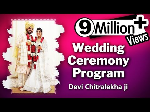 23 May 2017 Devi Chitralekhaji's Promise on her Marriage
