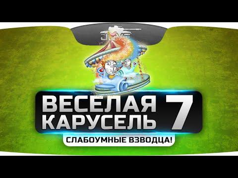 ВБР-шоу