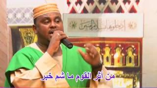 مدحة الساري هبر محمد عبد الغفور المجنوني