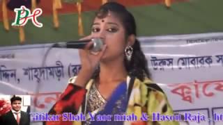 SHUMONA NEW 2017 । আমার শ্যাম কালিয়া । নতুন প্রোগ্রামের গান ।