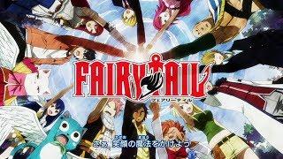 Fairy Tail Audio Español Latino openings 1-22