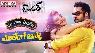 Choolenge Aasma Song with Telugu Lyrics ||