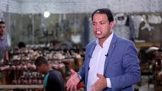 بيرحمص ودرب اية والطمار والقشيش.. افخم مصانع الاحذية فى مصر
