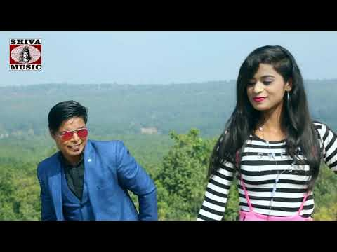Xxx Mp4 ❤ पहली👁👁नज़रिया में ❤ Pawan Roy Nagpuri Video Song 2019 Vinod Koriyar Nimmi 3gp Sex