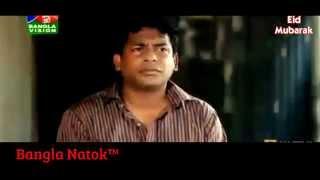 Eid Natok 2015 - Sei Rokom Ghus Khor (সেই রকম ঘুষ খোর ) ft Mosharraf Karim