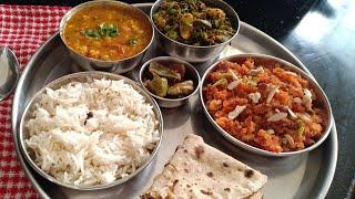 सर्दियों में बनाये ये स्पेशल वेज थाली |winter special veg thali|thali recipe by rasoi palace