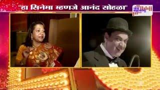 E3: Ek Albela trailer Launch; Mangesh Desai as Bhagwan Dada and Vidya Balan as Geeta Bali
