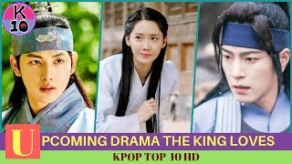 UPCOMING KDRAMA 2017 THE KING LOVES