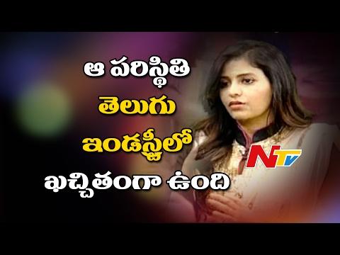 Telugu Girls Have No Scope in Telugu Industry: Anjali || Chitrangada || NTV