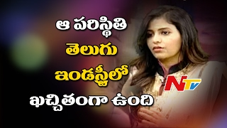 Telugu Girls Have No Scope in Telugu Industry: Anjali || Chitrangada || NTV