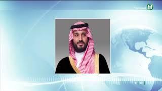 سمو ولي العهد يلتقي مع أعضاء من الحزبين الجمهوري والديموقراطي