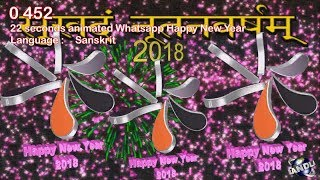 0 452 Sanskrit Words Happy New year  2018  Greeting Wishes by Bandla