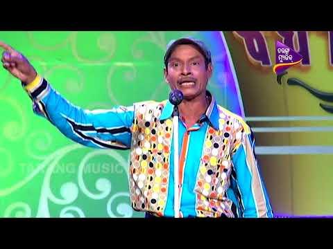 Xxx Mp4 Jadi Jaithiba Phandi Ki Byanga Kabi Braja Subudhi Tarang Music 3gp Sex