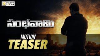 Mahesh Babu's Sambhavami Movie Motion Teaser | Rakul Preet, Murugadoss - Filmyfocus.com