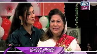 Watch Mother Day Special with Faysal Quraishi on Salam Zindagi Sunday,13th May, 2018