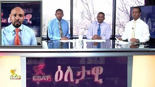 ESAT Eletawi Friday 22 Fri 2019