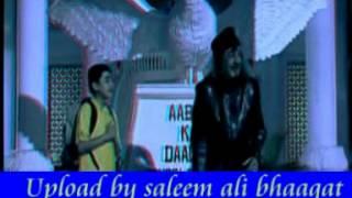 Aabra ka daabra part 1(HD) BY SALEEM ALI BHAAGAT