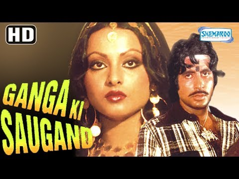 Xxx Mp4 Ganga Ki Saugand HD Amitabh Bachchan Rekha Amjad Khan Hit Hindi Movie With Eng Subs 3gp Sex