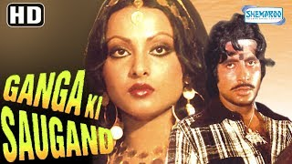 Ganga Ki Saugand (HD) - Amitabh Bachchan, Rekha, Amjad Khan - Hit Hindi Movie With Eng Subs