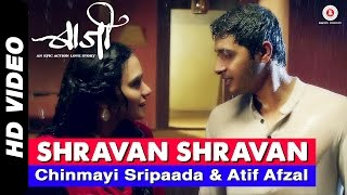 Shravan Shravan Official Video   Baji   Shreyas Talpade & Amruta Khanvilkar