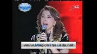 ماجدة الرومي عسلامة Majida El Roumi 3aslama
