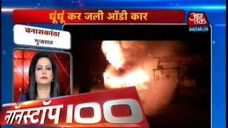 NonStop 100 : Top Headlines| April 16th 2016 | 7 AM