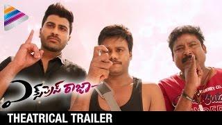 Express Raja Telugu Movie | Theatrical Trailer | Sharwanand | Surabhi | Telugu Filmnagar