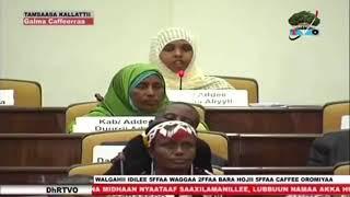 kabajamtuu Addee Fatiyaa Aliyyii Hasawaa Caaffee Oromiyaatti Gotee Dawwadhaa