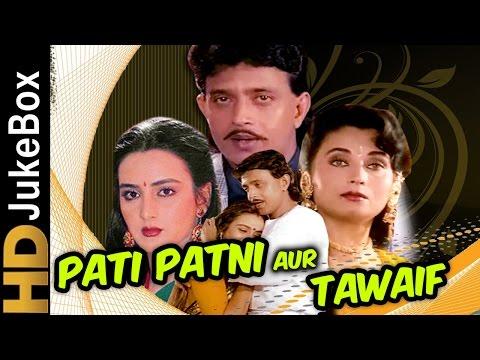 Pati Patni Aur Tawaif (1990) | Full Video Songs Jukebox | Mithun Chakraborty, Salma Ahga, Farha Naaz