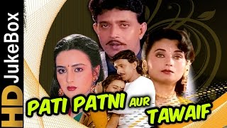Pati Patni Aur Tawaif (1990) | Full Video Songs Jukebox | Mithun Chakraborty, Salma Ahga, Farha Naaz
