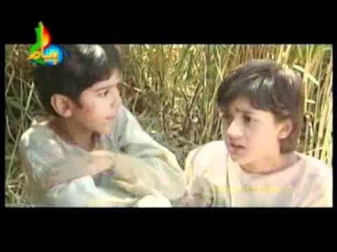 Tiflan e Muslim a.s. Episode 01 Urdu
